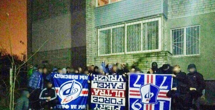 Воронежские фанаты вызвали на бой за свои баннеры ярославцев