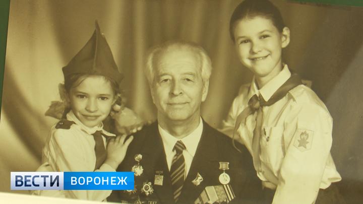 В Воронежском госуниверситете увековечили память заслуженного деятеля науки Николая Плаксенко