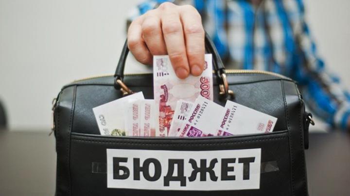 Долги воронежцев перед бюджетом выросли до 4 млрд рублей