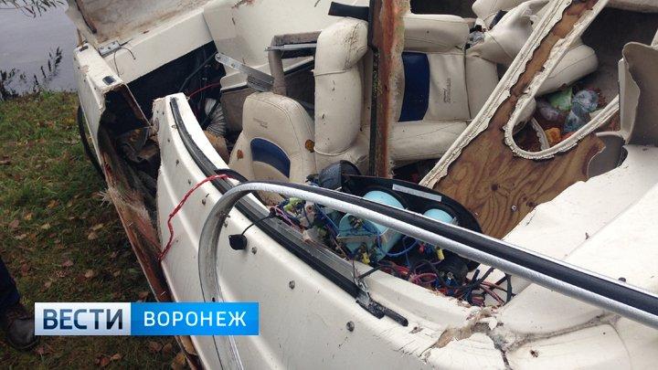 Виновные в смертельном ДТП с катерами на воронежском водохранилище избежали наказания