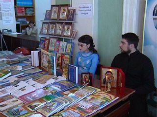 2007-ой год в Воронежской области объявлен годом книги