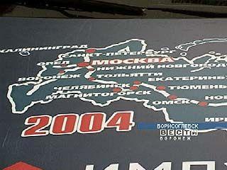 22 октября к автопробегу присоединился Борисоглебск
