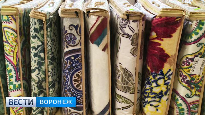 Воронежцы полюбили ивановские пледы из натуральной шерсти