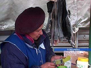 2800 рублей в месяц - за возможность работать