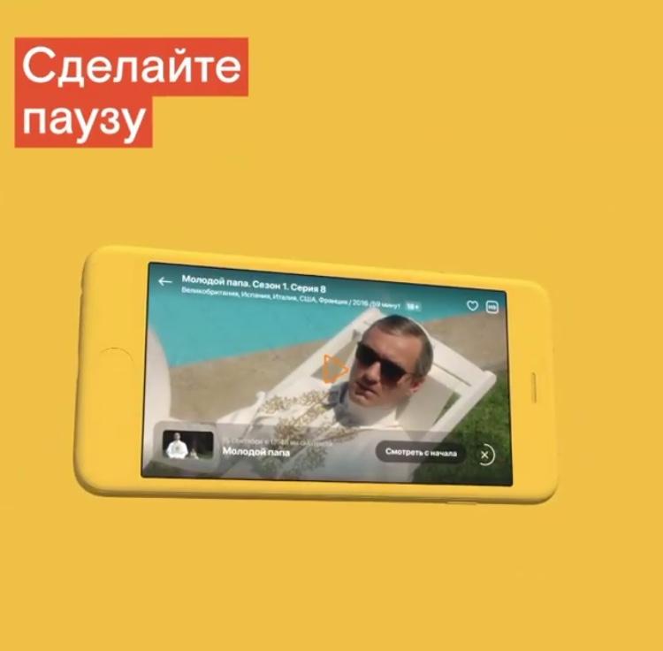 ebd67fe890686 Подарок в виде пакета из 101 телеканала в приложении Wink на год можно  получить в рамках акции при подключении «Домашнего интернета» или  «Мобильной связи».