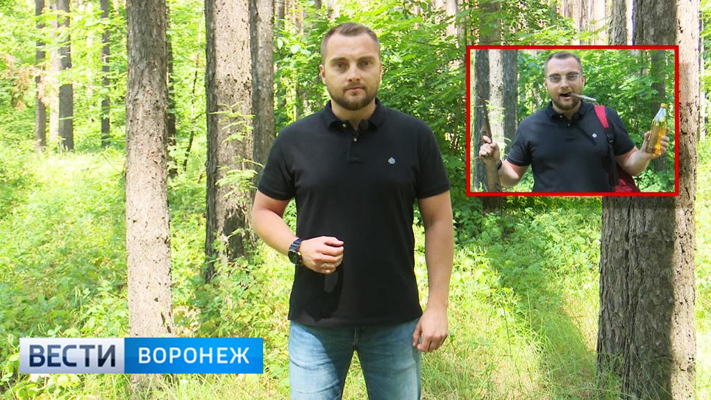 Прогноз погоды с Ильёй Савчуком на 19.06.18