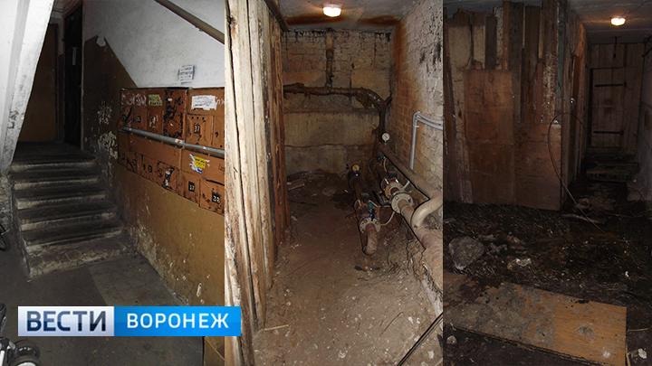 В Воронеже жители пятиэтажки не знают, где искать помощи в борьбе с коммунальным «адом»