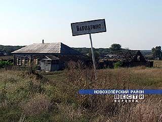 3 из 340 долгожителей России живут в Воронежской области