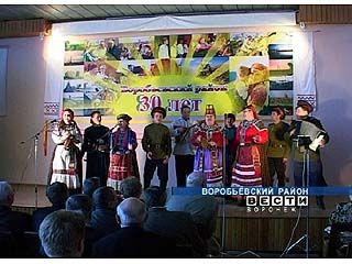30 лет исполнилось Воробьевскому району