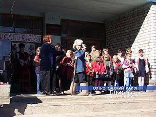 350-летие села, мастюгинцы празднуют во дворе местной средней школы