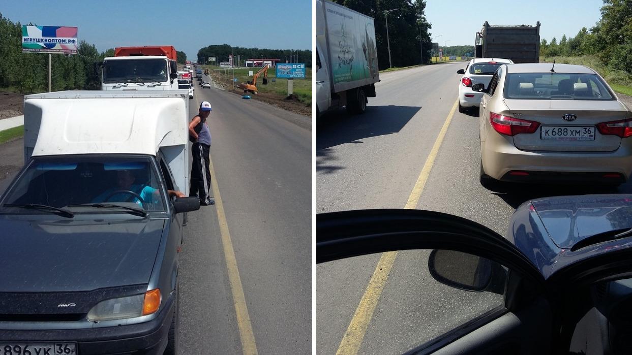 На выезде из Воронежа образовалась 3-километровая пробка