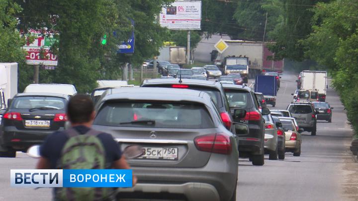 Воронежские власти оценивают реконструкцию дороги на Шишкова в полмиллиарда рублей