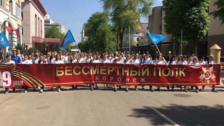 Стала известна точная – рекордная – цифра участников акции «Бессмертный полк» в Воронеже