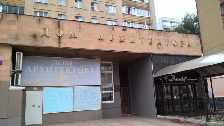 В Воронеже объявят конкурс на разработку проекта реконструкции Дома архитектора