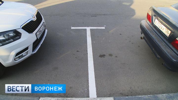 В центре Воронежа появилась разметка под платную парковку