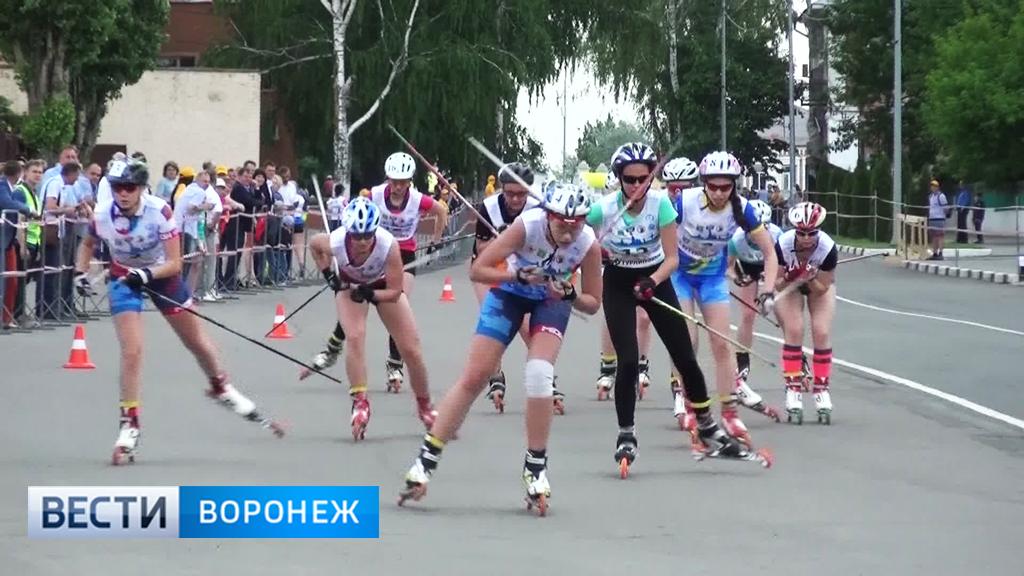 В Воронежской области прошёл первый этап кубка России по лыжероллерам