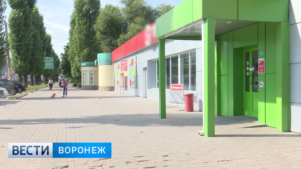 В Воронеже опечатанный из-за шумной вентиляции супермаркет открыли досрочно