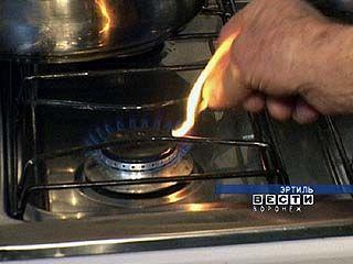 45.000 жителей области получат доступ к газу в 2007 году