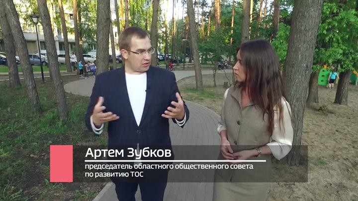 https://vestivrn.ru/images/news/4911-20052019.jpg