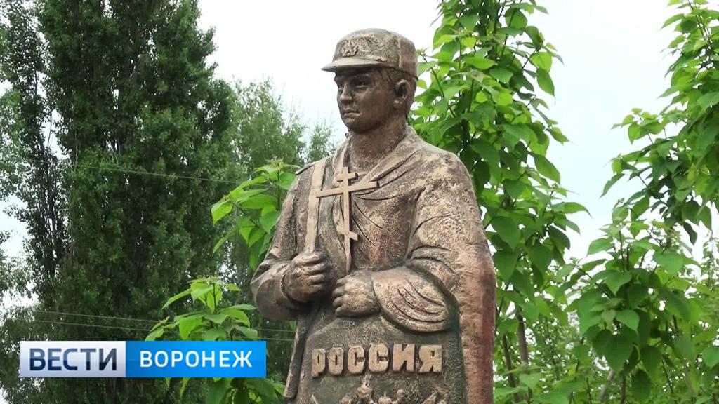 В Воронежской области открыли памятник воину-мученику
