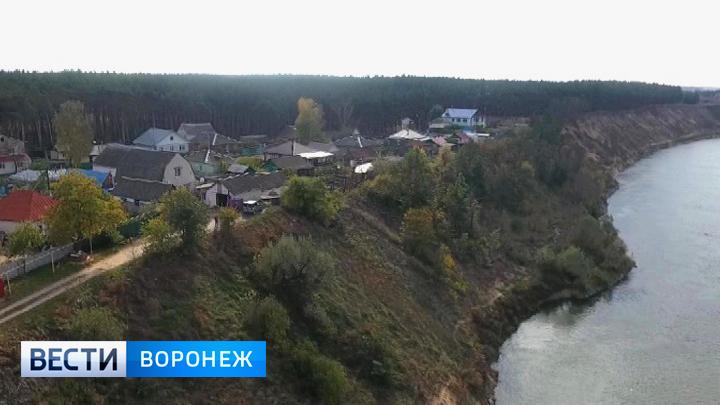 В воронежском Павловске появится территория опережающего развития