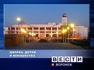 500 юных натуралистов области соберутся в Воронеже