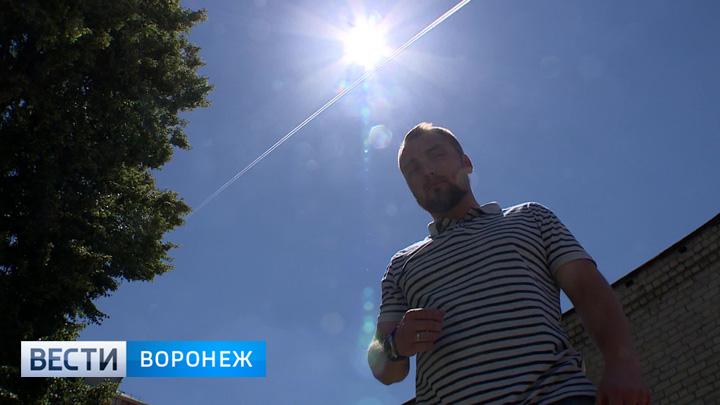 Прогноз погоды с Ильёй Савчуком на 23 – 24.06.18