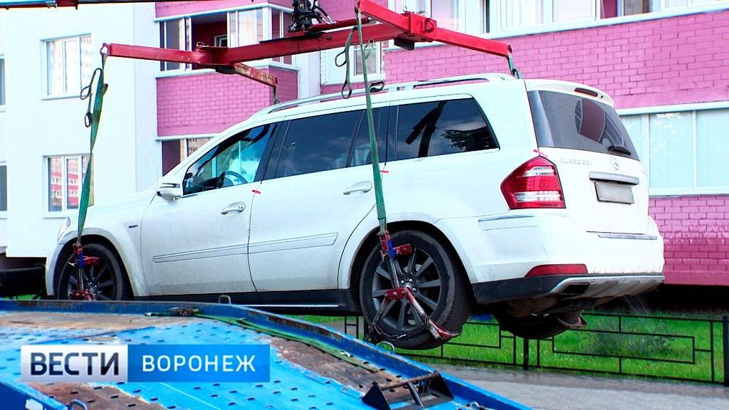 В Воронеже заработал сервис по поиску эвакуированных авто