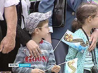 67 годовщину Великой Победы воронежцы отметили массовыми гуляниями