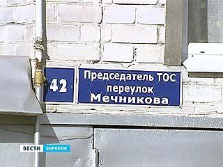 68-летняя жительница Воронежа прописала в своём частном доме 60 иностранных граждан