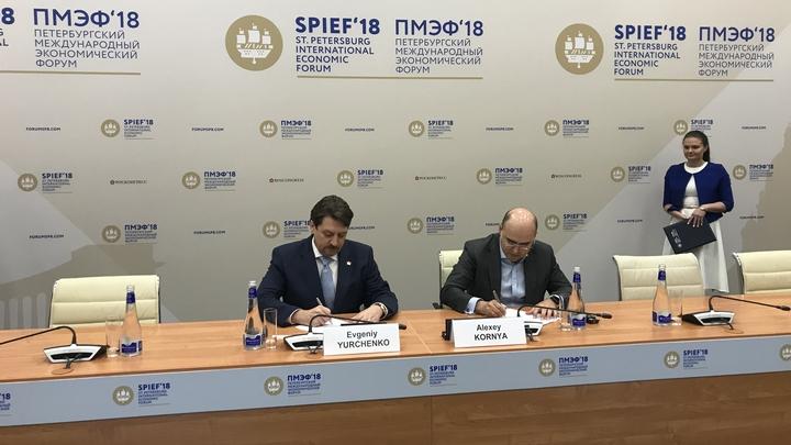 МТС инвестирует в развитие экономики Воронежской области 800 млн рублей