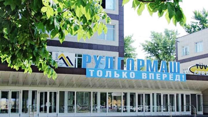Президент воронежского «Рудгормаша» заявил об остановке предприятия с 1 июля