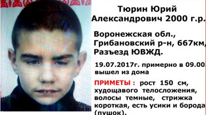 В Воронежской области пропал страдающий ДЦП 17-летний подросток