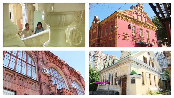 По местам воронежского купечества: швейная мастерская, флигель, дом Клочкова и «Пентагон»