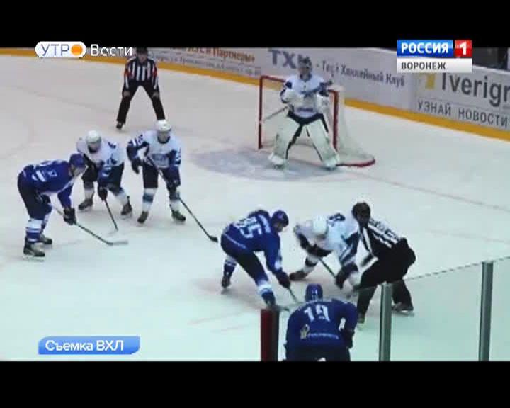 Воронежский «Буран» встретится с хоккейным клубом «Химик»