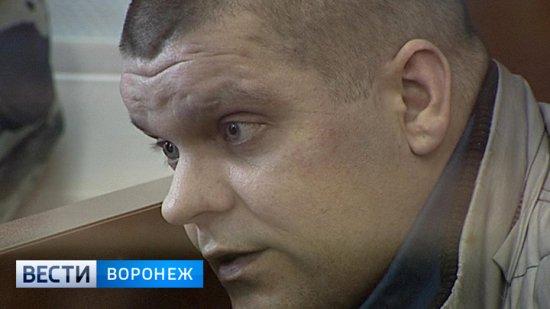 Верховный суд оставил в силе пожизненный срок убийце семьи из переулка Здоровья в Воронеже