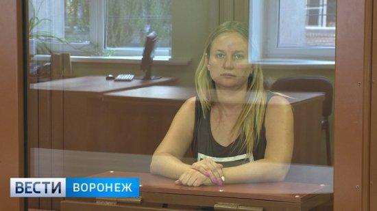 Воронежский суд продлил домашний арест обвиняемой в афере с землёй дочери экс-главы района