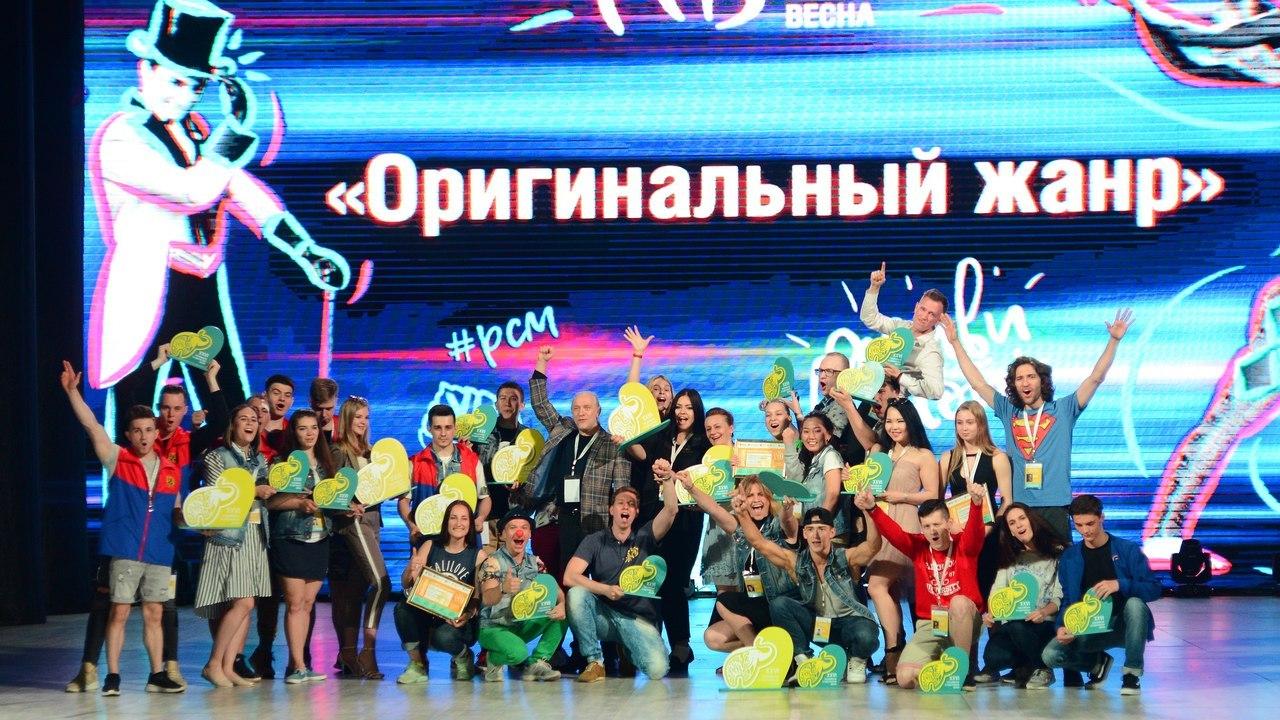 Студенты Воронежского опорного университета стали призёрами «Российской студенческой весны»