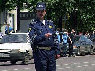 71 год исполняется Государственной инспекции по безопасности дорожного движения