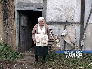 79-летняя старушка юбилей может встретить на улице