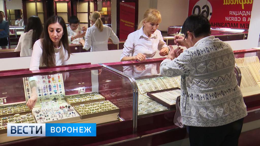 Обанкротившийся ювелирный магазин в центре Воронежа продолжает дарить подарки