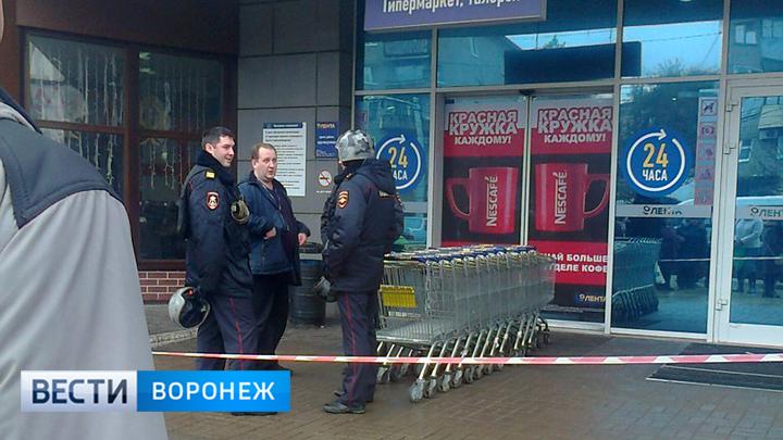 Полиция рассказала, почему к воронежскому гипермаркету съехались спецслужбы