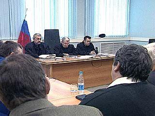 8 районных судов в Воронежской области упразднят