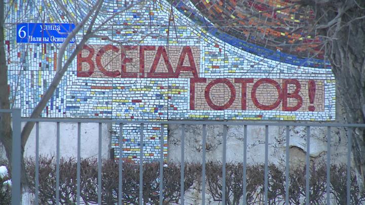 https://vestivrn.ru/images/news/8250-14112019.jpg