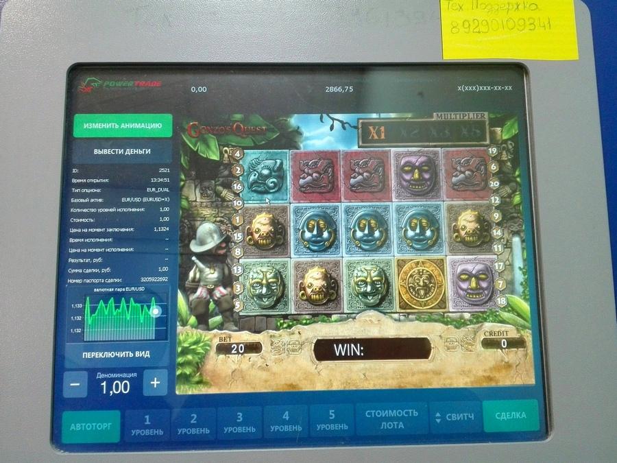 Игровой автомат riches of india принцесса индии
