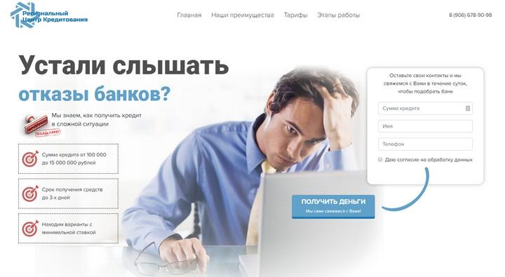 Кто воронеже может помочь взять кредит микрокредит 1000 рублей