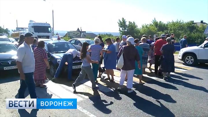 Под Воронежем после акции протеста сельчанам вернули воду