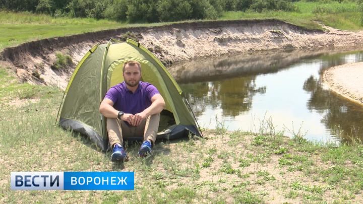 Прогноз погоды с Ильёй Савчуком на 21 – 22.07.18