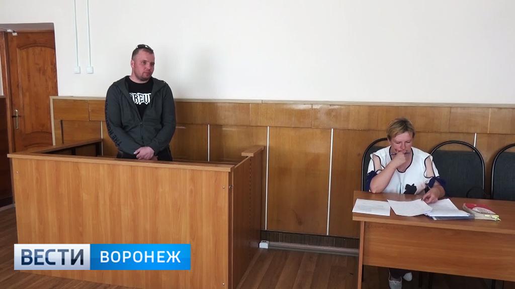 В Воронежской области ветерана боевых действий осудили за ложный донос