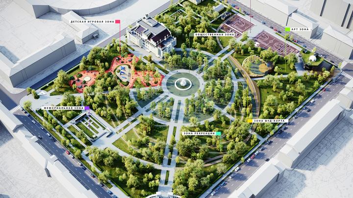 Мэрия предложила воронежцам выбрать будущее парка «Орлёнок»